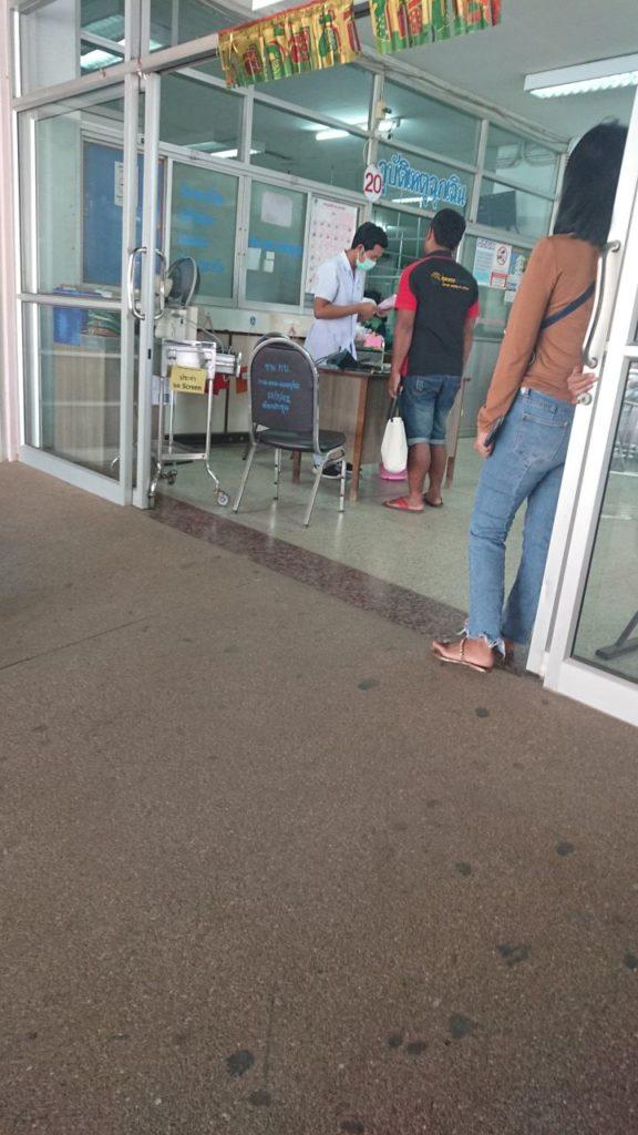 izba-przyjec-szpital-krabi-town