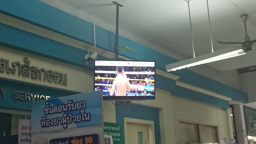 muai-thai-szpital-krabi