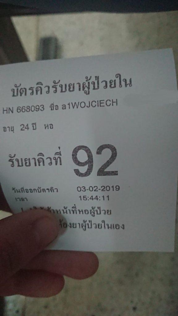 numerek-w-szpitalu-w-tajlanidii