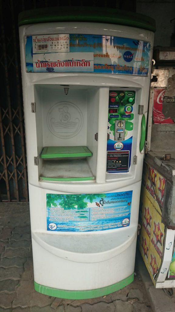 automat-z-woda-kanchanaburi