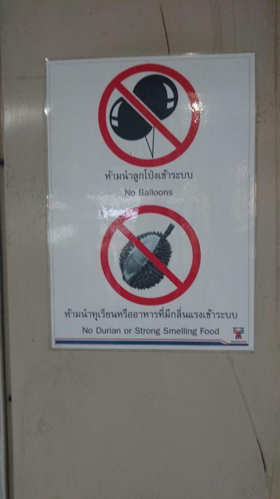 durian-zakaz-metro
