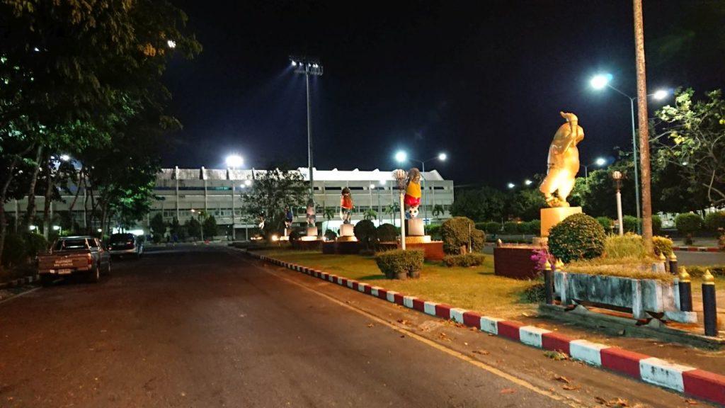 stadion-trang