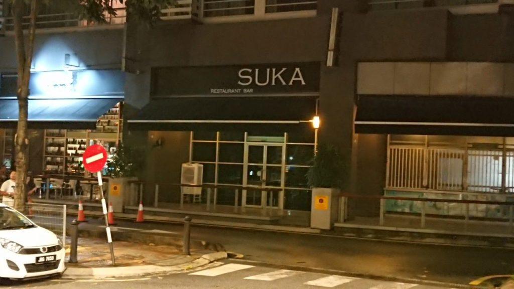 suka-bar