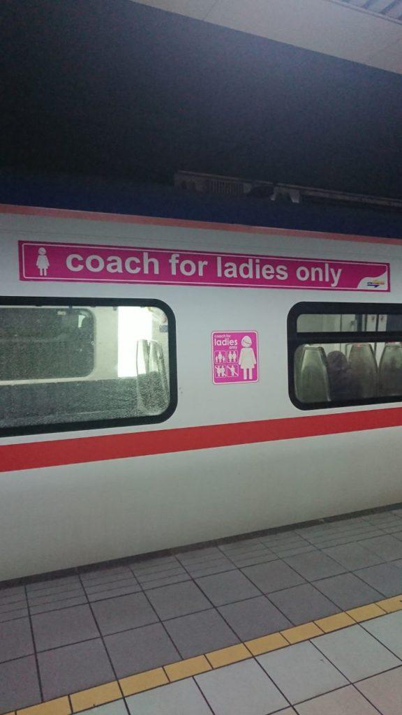 wagon-dla-kobiet-kuala-lumpur