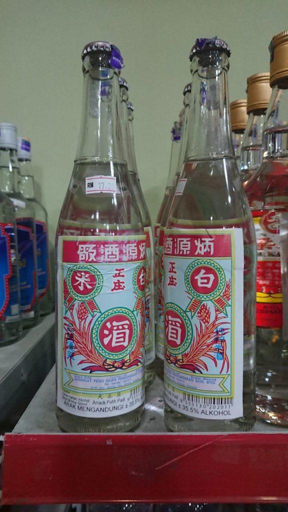 chinska-wodka-w-malezji