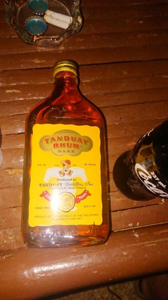 filipinski-rum
