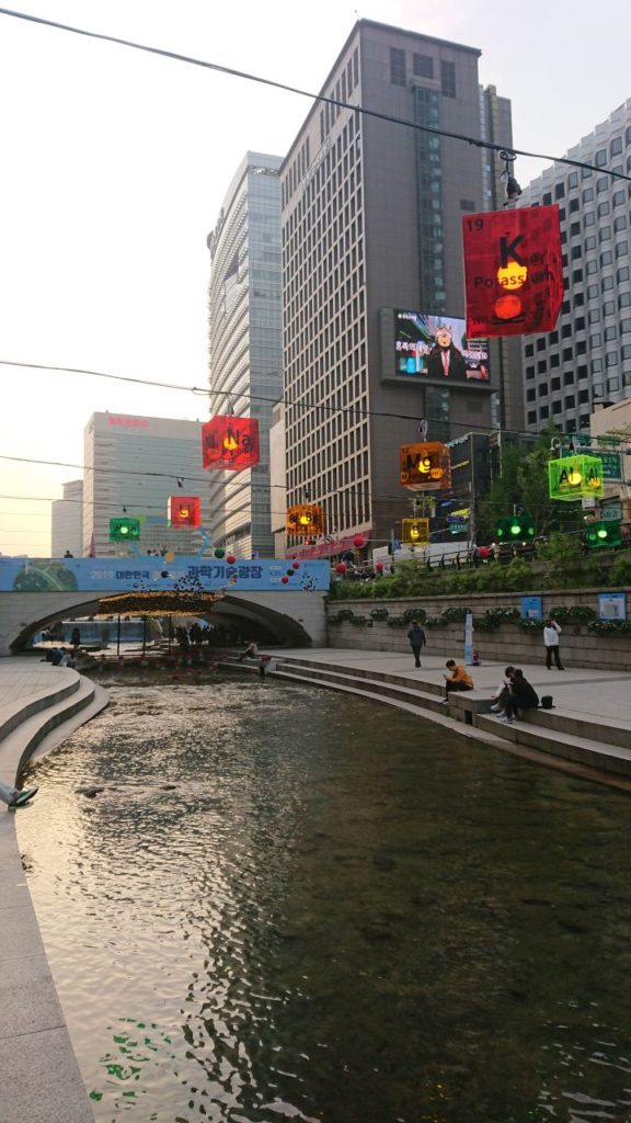 cheonggyecheon-stream-seul-3-dni