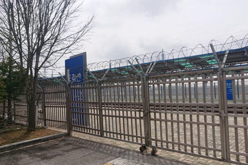 koreanska-strefa-zdemilitaryzowana-dmz