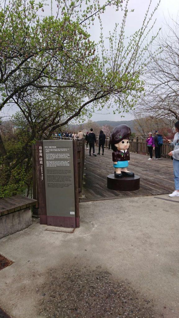 koreanska-strefa-zdemilitaryzowana-imjingak-park
