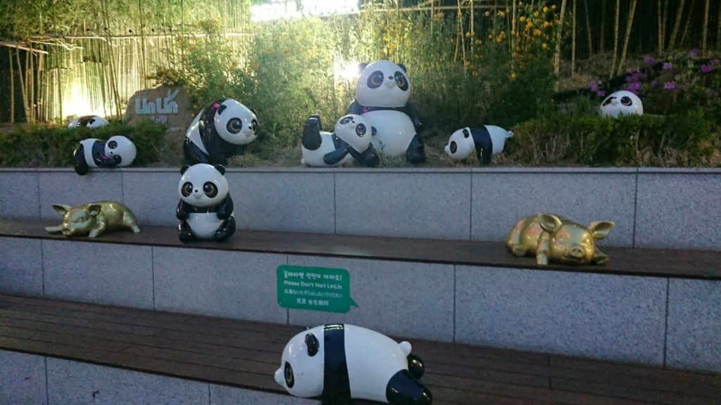 seul-tower-pandy